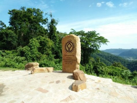 Khaoyai become world heritage site.